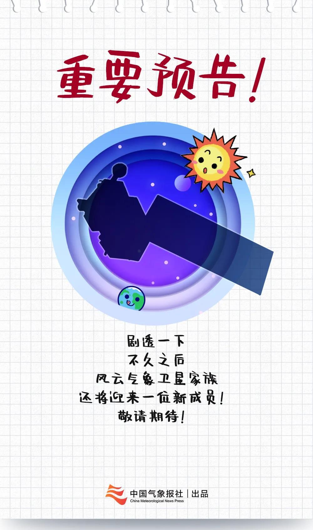 微信图片_20210604100828.jpg